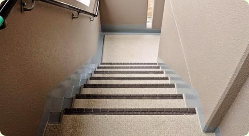 共用階段防水工事